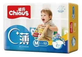 Купить <b>Подгузники Chiaus подгузники Pro</b>-<b>core</b> M (6-11 кг) 52 шт ...