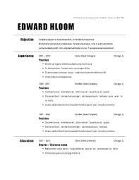 Resume Template Examples Inspiration 60 Basic Resume Templates