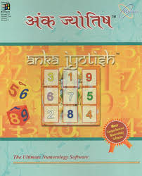 Anka Jyotish Software The Ultimate Numerology Software