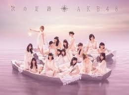2014 Oricon Yearly Album Ranking Top50 Tokyohive Com