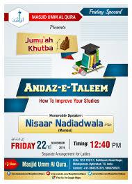 Graphic Design Courses In Mehdipatnam Masjid Umm Al Qura Masjidummalqura Twitter