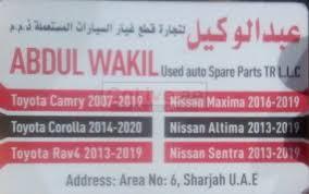 abdul wakil used auto spare parts tr