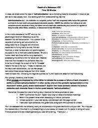 death of a salesman symbolism essay 10 12 free essay death of a salesman characters and symbols