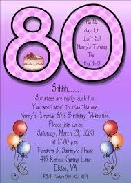 80th Birthday Invitations Printable Adult Birthday