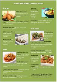 Restaurant Menu Format Free Sample Menu Format