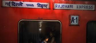 Last Minute Seats On Rajdhani Shatabdi Duronto Get A 10