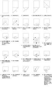 Toilet Paper Origami Flower Instructions 9 Best Toilet Paper Origami Images Toilet Paper Origami Napkins