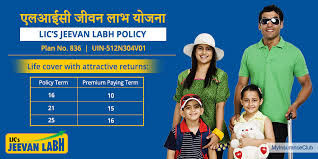 Find indiana health insurance options at many price points. Lic Jeevan Labh Plan Review Key Features Benefits