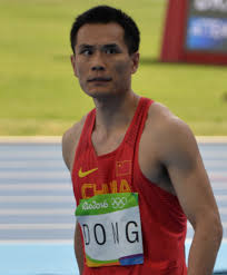 Dong Bin - Wikipedia