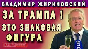 """Трамп: """"Украина сказала, что ей нужны миллионы тонн угля. Мы готовы продавать его всем, кто в нем нуждается"""" - Цензор.НЕТ 5551"""