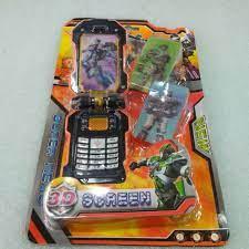 Đồ chơi Điện thoại siêu nhân