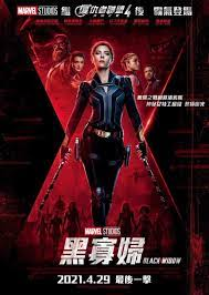 New 'Black Widow' poster for Hong Kong ...