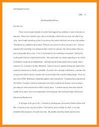autobiography essay example autobiographical essay example for  autobiography