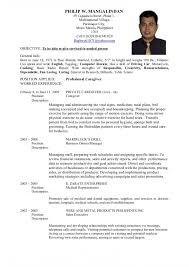 Sample Curriculum Vitae For Job Application Free Download Sample Curriculum Vitae Pdf Format 9 Resume Cv Sample