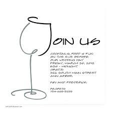 dinner invitations templates free formal dinner invitation template party templates on free printable