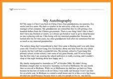 sample autobiography essays essay on shortage of sample autobiography essays