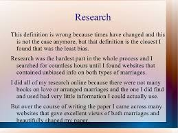 isolated essays cover letter examples for marketing assistant essay on love marriage arranged marriage vs love marriage essay marriage quote essay on love marriage