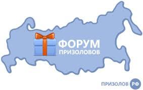 Техподдержка - Форум Призоловов Prizolov.name / Призолов.рф