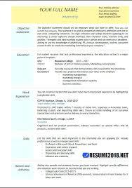 Internship Resume Examples Internship Resume Examples Inspirational