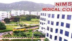 Image result for nims medical college direct admission