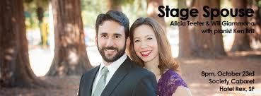 Stage Spouse (with Alicia Teeter) – William Giammona