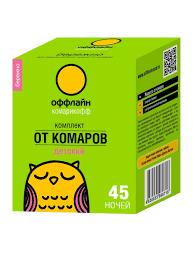 <b>Жидкость Комарикофф</b> от комаров детская <b>Комарикофф</b> ...
