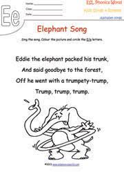 letter e alphabet song worksheet