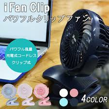the chilly goods heat meres heat stroke meres fan who gets over the carrying around clip expression that ifan clip eye funk lip is cool