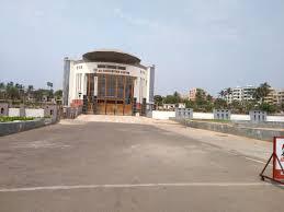AU Convention Center