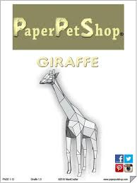 Giraffe Printable Template Giraffe Printable Papercraft Template Paper Model Etsy