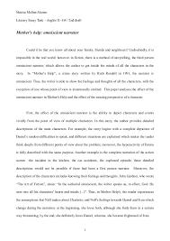 example descriptive essay mother ge1401 tb1 descriptive essay my mother