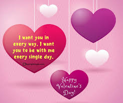 Happy Valentine Day Quotes