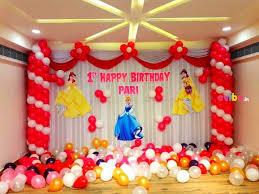 Special Disney Princess Theme Decor birthdays party decoration