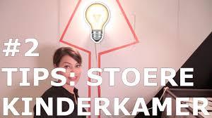 2 Interieurtips Van Kim Kinderkamer Ikea Nederland Youtube