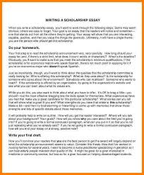 Example Of Scholarship Essay 5 Essay For Scholarship Example Business Opportunity Program