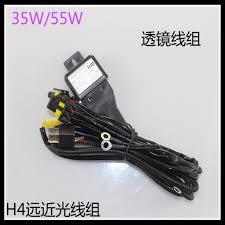 car hid harness telescopic wires h4 3 xenon kit 35w bi xenon loom 1 35w h4 3 bi xenon relay telescopic wiring harness