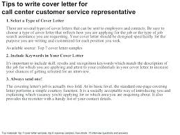 Call Center Rep Cover Letter Template Deltabank Info