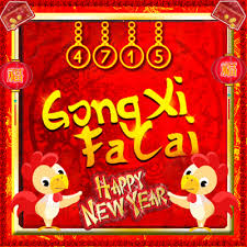 Small Picture Happy chinese new year 2017 Gif images pictures Dragon lunar
