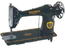 Umbrella Sewing Machine Price List
