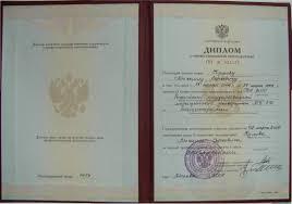 Сертификаты помощь психолога при депрессии психотерапевт Кумов МС