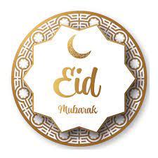 Eid Mubarak Sticker Weiß 50 Stück