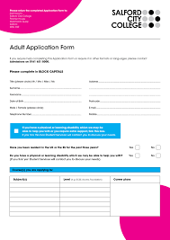 Formbility Application Sample Claim Uk For Child Online | Aquaterra
