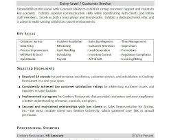 Entry Level Resumes Templates Custom Professional Resume For Maria Shoaib Entry Level Management Samples