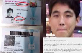 Nric News Ica Issued Singapore On - Identity Asiaone No Card Such 'fake'