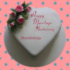 Write Name On Happy Anniversary Wishes Cake Free Cake Design Ideas
