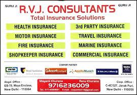 home insurance companies homeowners insurance home insurance company ratings california