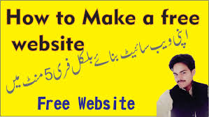 how to make a free how to make a free website free websites 2016 urdu hindi youtube