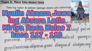 Check spelling or type a new query. Nyalin Aksara Jawa Ing Aksara Latin Kirtya Basa Kelas 7 Hal 117 118 Youtube