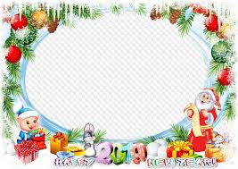 2019 new year photo frame