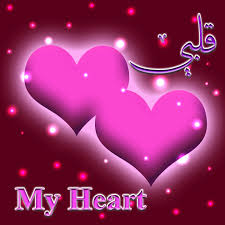 beautiful animated gif hearts animated heart love valentines wallpapers for mobile and desktop